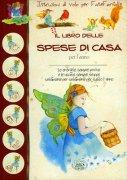 Istruzioni di volo per Fatefarfalle - Il Libro delle Spese di Casa per l'Anno