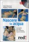 Nascere in Acqua - DVD