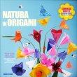 Natura in Origami Ioana Stoian