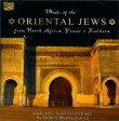 Music of the Oriental Jews Deben Bhattacharya