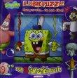 Spongebob - Una Parole... da Non Dire! Crealibri