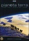 Pianeta Terra - Deserti e Caverne DVD