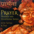 Prayer - Mantras and Devotional Songs