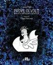 Prove di Volo - eBook Luca Pani, Filippo Martinez