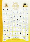 Poster Ananda Yoga