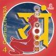 Quarto Chakra - CD