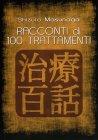Racconti di 100 Trattamenti Shizuto Masunaga