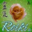 Reiki 2 - CD
