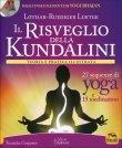 Il Risveglio della Kundalini