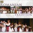 Romanian Tradition Doina Timisului