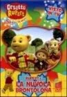 Rupert e la Nuvola Brontolona - DVD