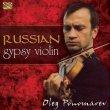 Russian Gypsy Violin