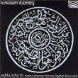 Sabla Tolo Vol. 2 - Hossam Ramzy