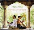 Sacred Love Meditations Mirabay Ceiba