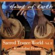 Sacred Trance World Vol. 2 - Kundalini Drums