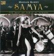 Samya – The Best of Farid Al Atrash Hossam Ramzy