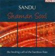 Shaman Soul Sandu