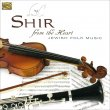 From the Heart - Jewish Folk Music Shir