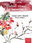 Simboli Cinesi del Benessere (eBook) Guido Fratter