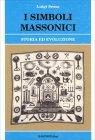 I Simboli Massonici Luigi Sessa