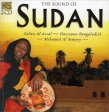 The Sound of Sudan Arc Music