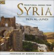 Traditional Songs from Syria Zein Al-Jundi