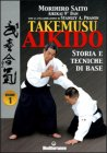 Takemusu Aikido  - Vol.1