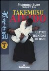 Takemusu Aikido - Vol.3