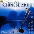The Art of the Chinese Erhu Zhou Yu