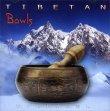 Tibetan Bowls Wychazel