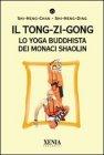Il Tong-Zi-Gong