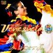 Traditional Songs from Venezuela (Vecchia Edizione)