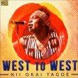 West to West Nii Okai Tagoe