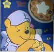Winnie The Pooh - Ninne Nanne Luminose