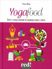 Yogafood Pamela Weber