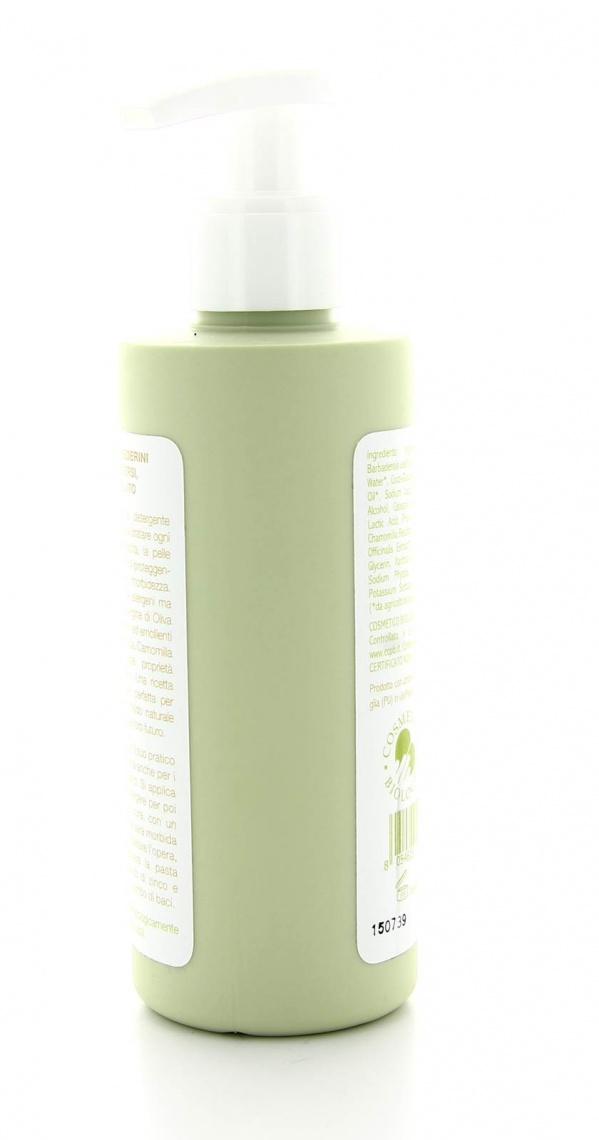 Le albicoccole bio detergente cambio pannolino la - Cambio pannolino in bagno ...