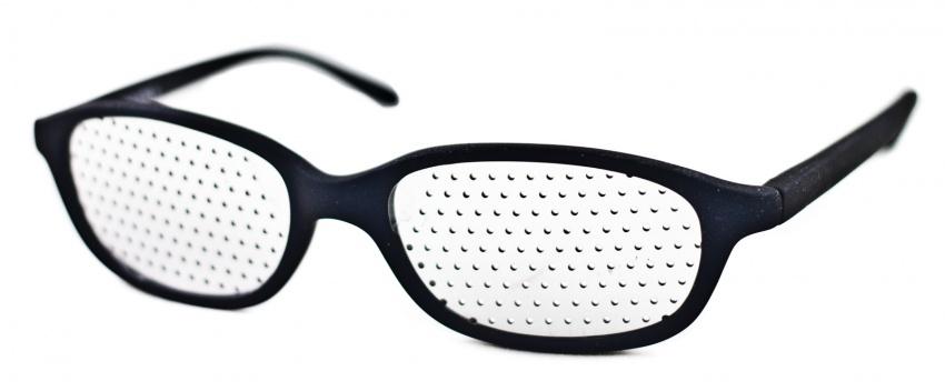 Accessori metodo bates - Occhiali lenti blu specchio ...
