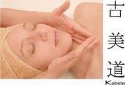 Kobido Massaggio Facciale