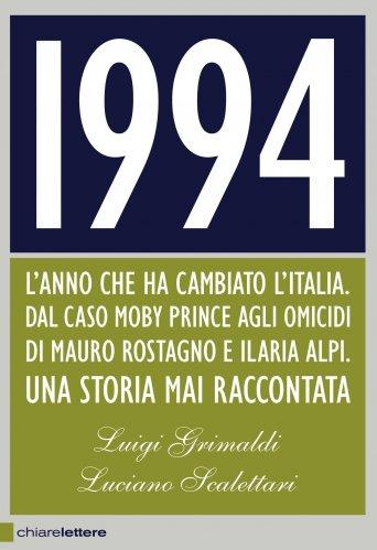 1994 (eBook)