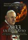 2033 Ultimo Atto