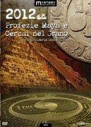 2012 d.c. - Profezie Maya e Cerchi nel Grano DVD