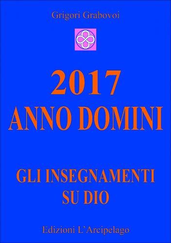 2017 Anno Domini