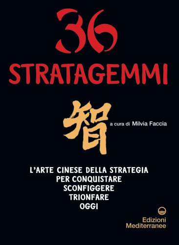 36 Stratagemmi (eBook)