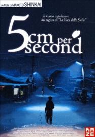 5 Cm per Second - DVD
