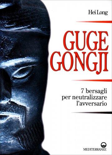 Guge Gongij