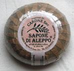 Saponetta di Aleppo - Oliva