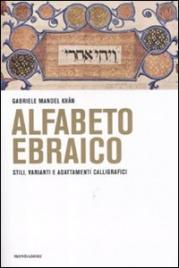 Alfabeto Ebraico