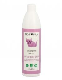 Shampoo Biologico Antiforfora