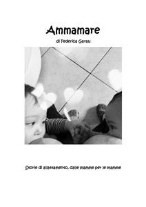 Ammamare (eBook)