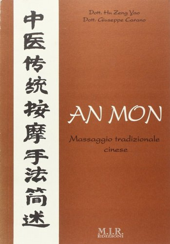 An Mon